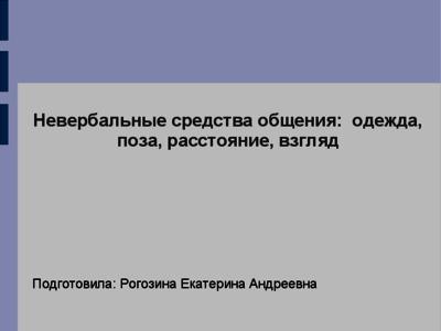 одежда для деток украинских производителей