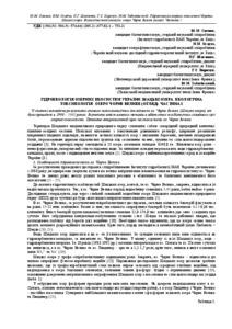 download SELinux System Administration: A Comprehensive